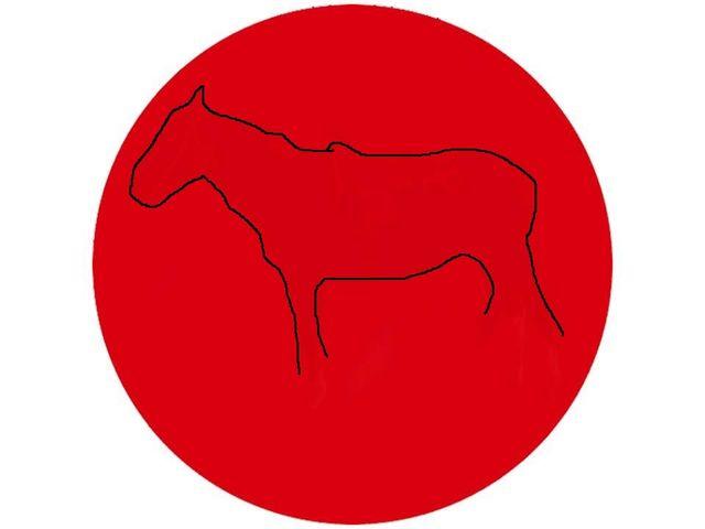 اسب مخفی