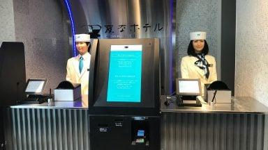 اخراج یک ربات