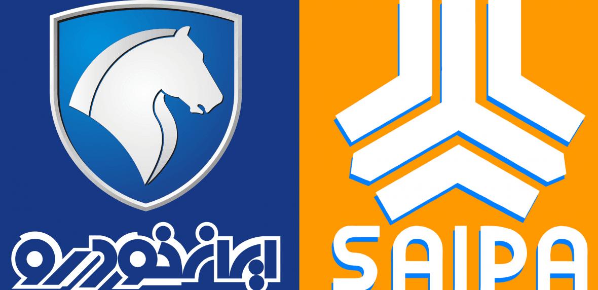 افزایش قیمت خودرو - ایرانخودرو سایپا