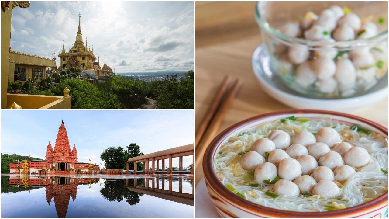 فرار از جمعیت تایلند-تجربه غذایی: Nakhon Sawan
