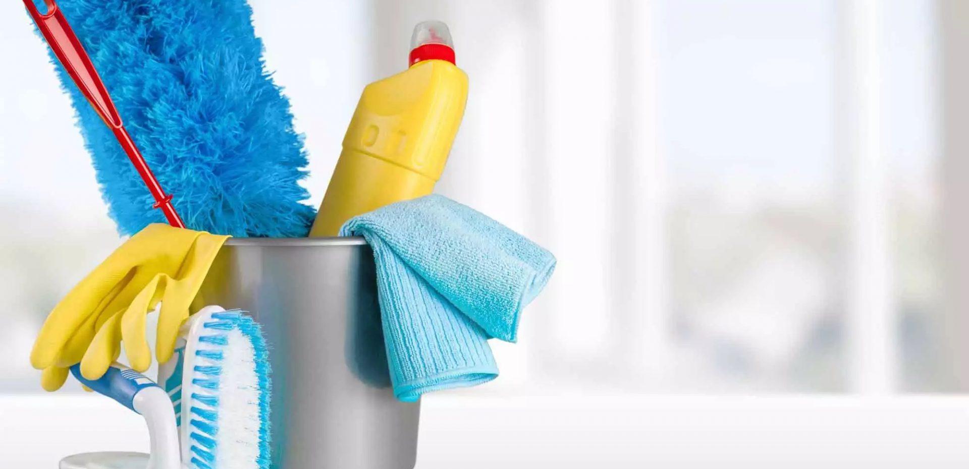 تمیزکاری و نظافت