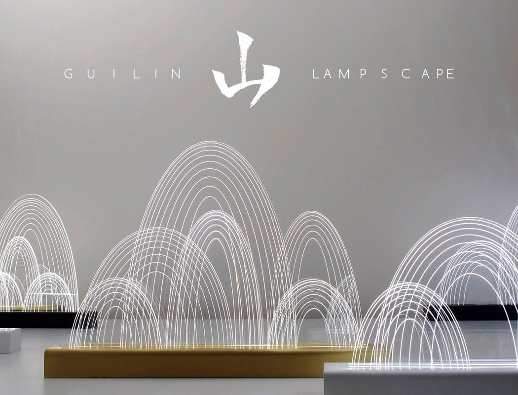 تصفیه هوا با فوتون - Lampscape