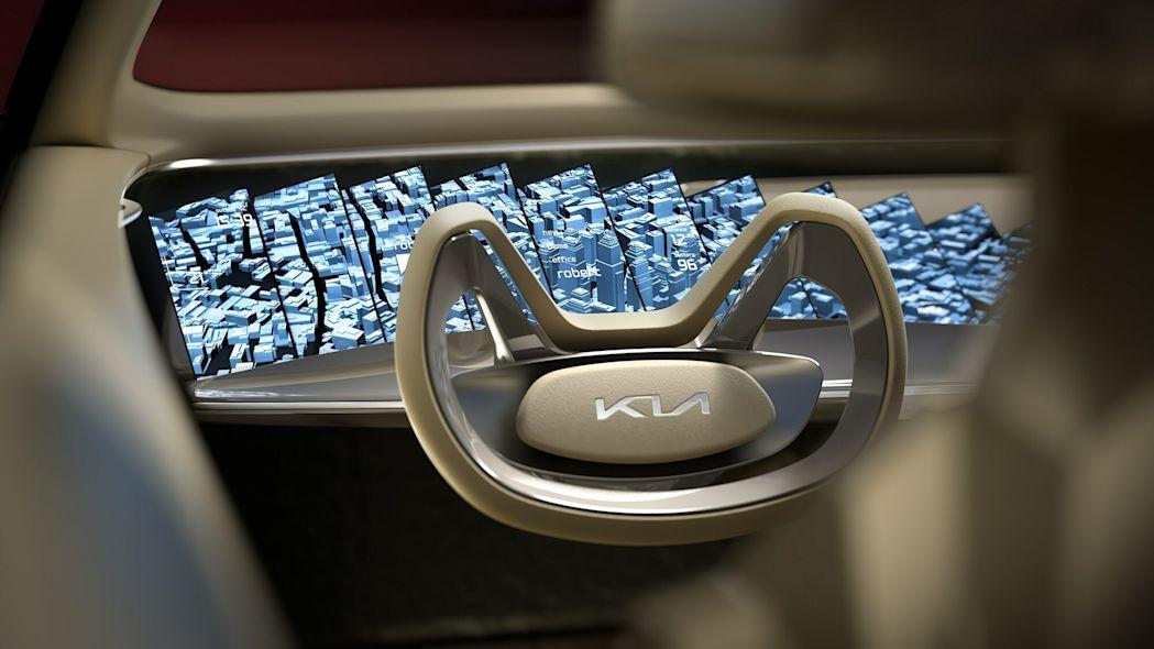 Kia Imagine