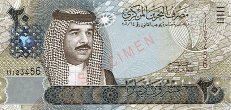 دینار بحرین (BHD)