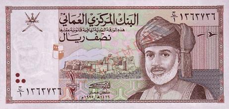 ریال عمان (OMR)